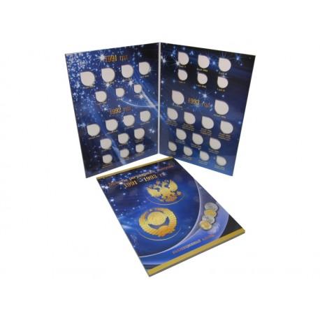 Липецк монеты альбомы 20 копеек 1989 года цена ссср стоимость